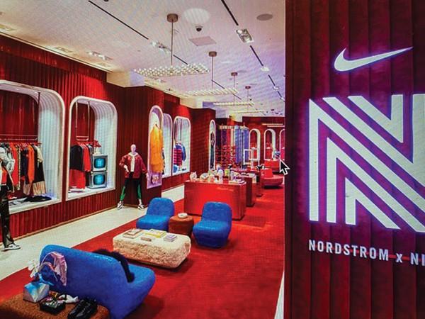 Hip Nike